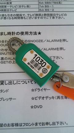 101123_092701_2